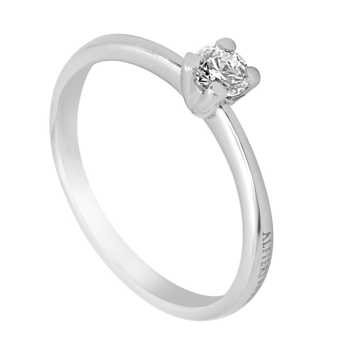 Anello solitario in oro bianco con diamante 0,22 ct mis 13 - ALFIERI ST JOHN