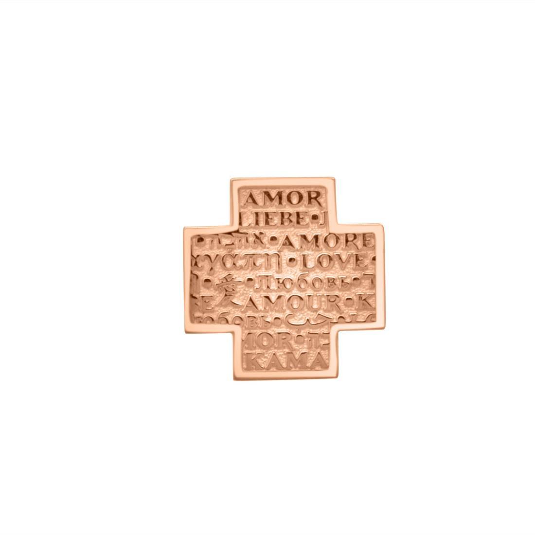 Monoorecchino in oro rosso  - PASQUALE BRUNI
